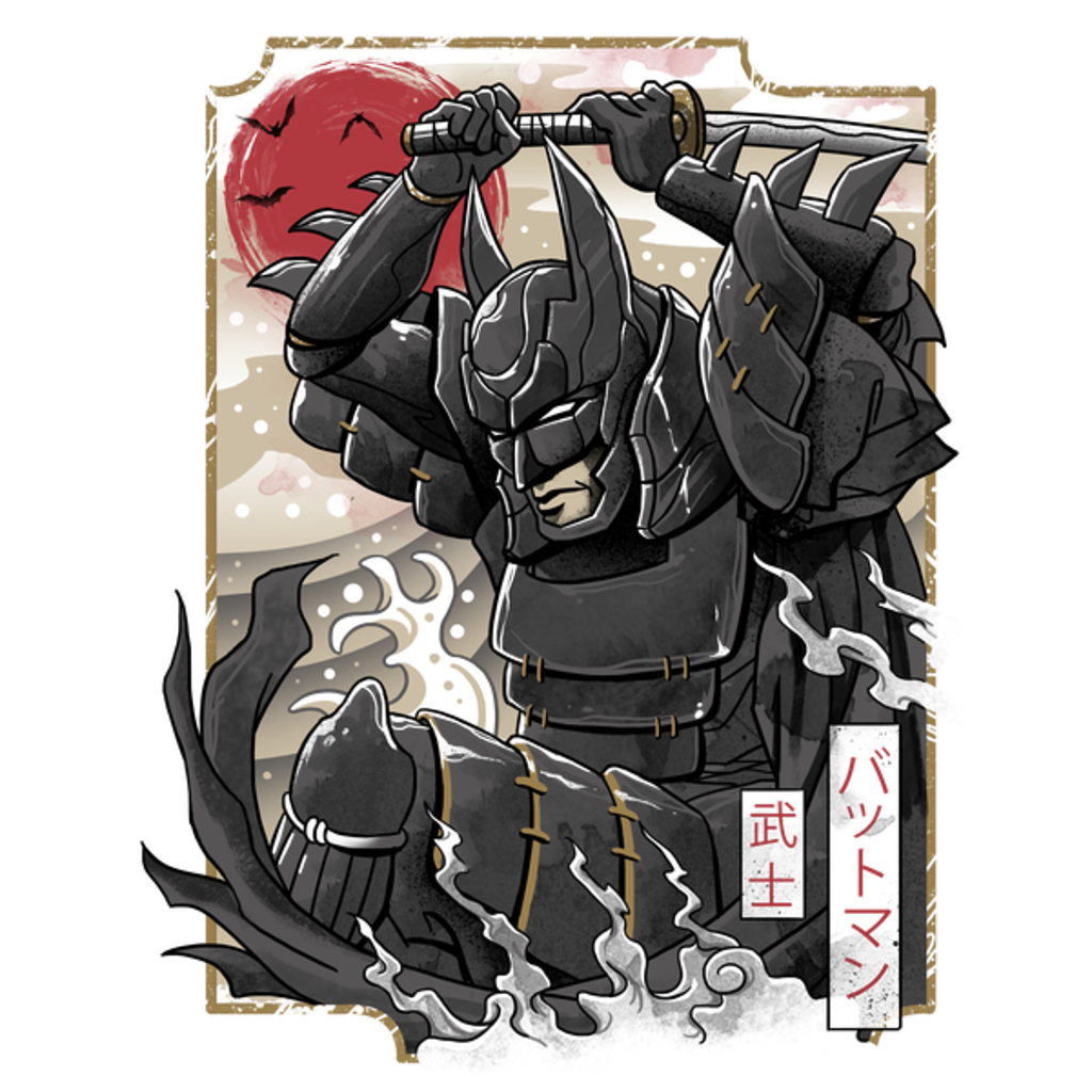 NeatoShop: Dark Samurai Knight