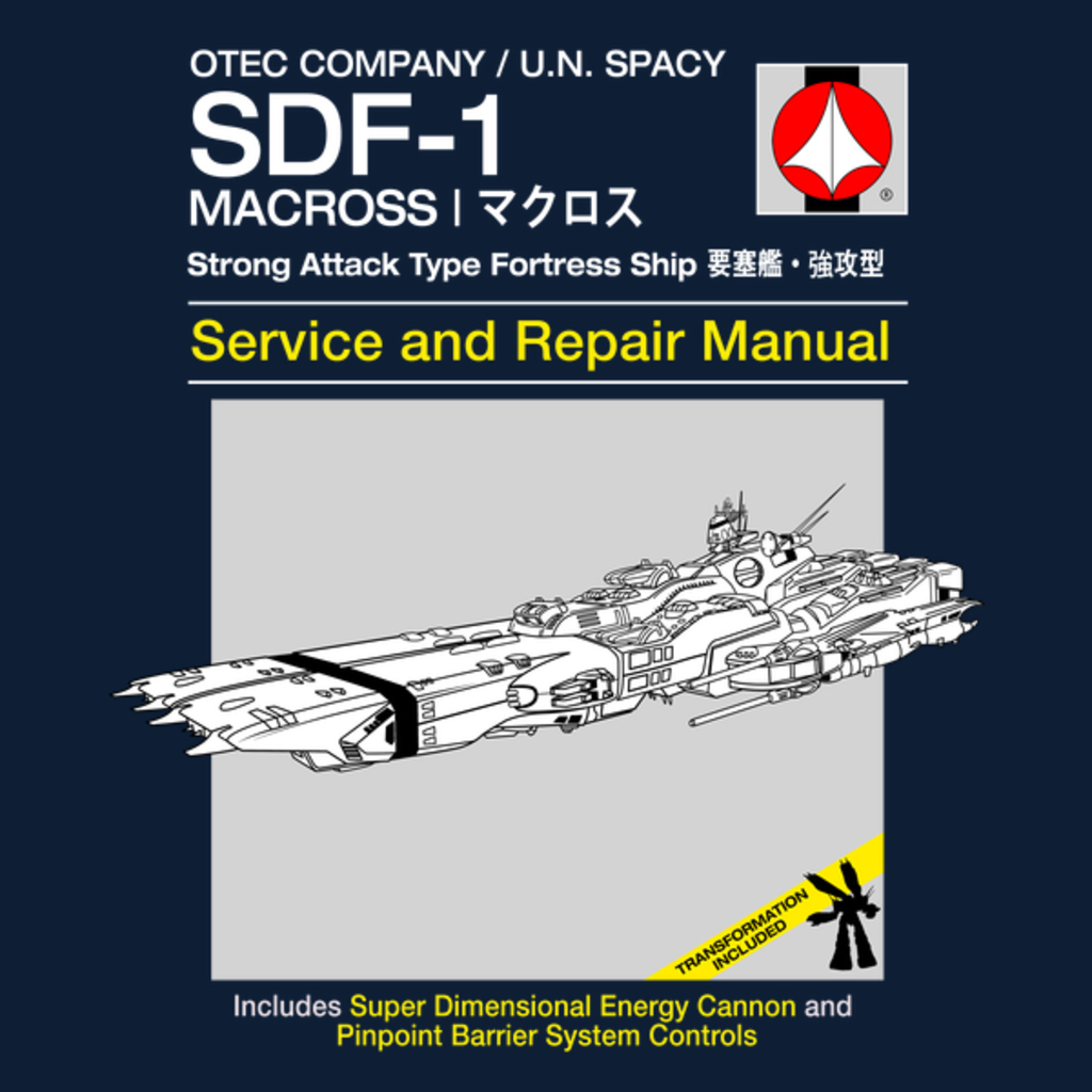 NeatoShop: SDF-1 Service and Repair
