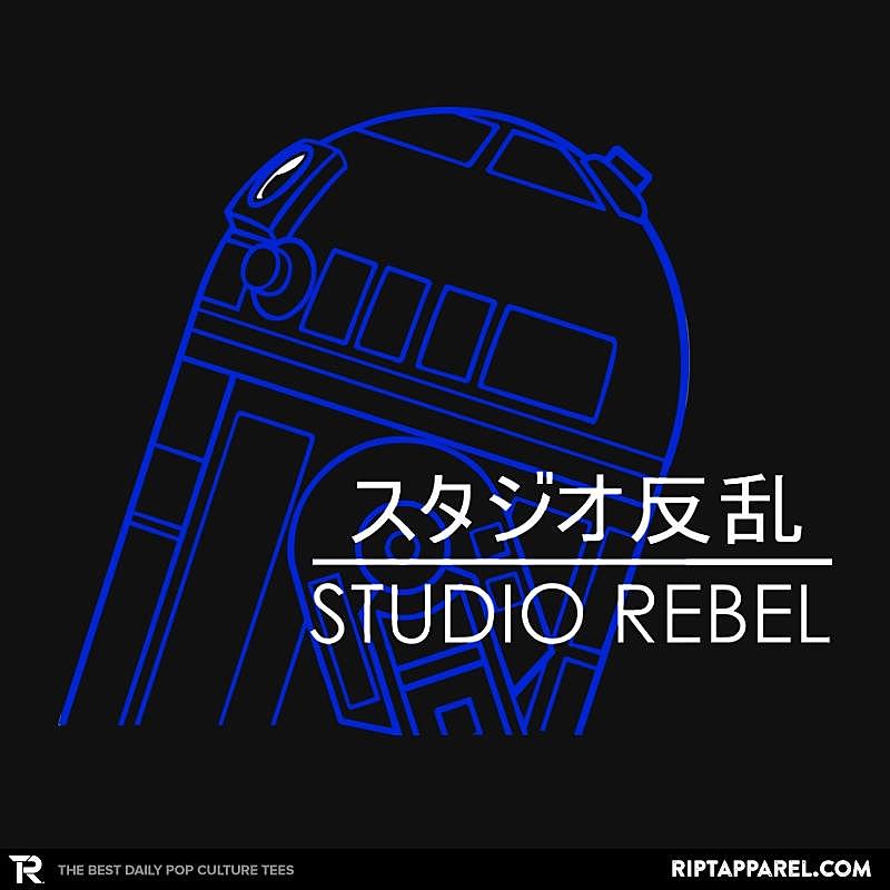 Ript: Studio Rebel