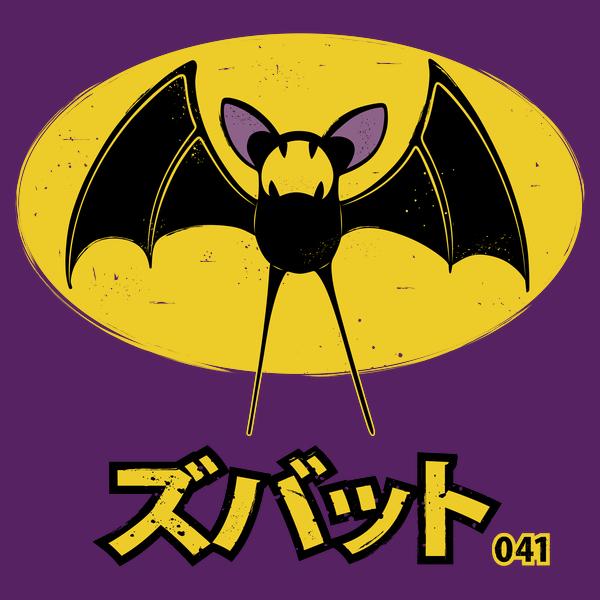 NeatoShop: Bat 041