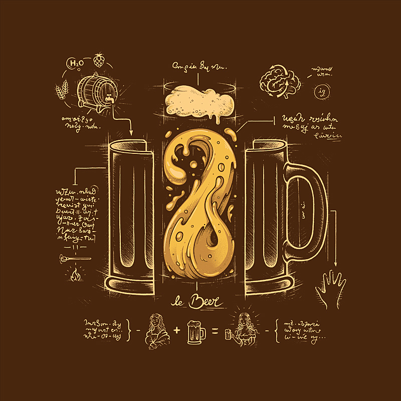 Pampling: Beer Anatomy