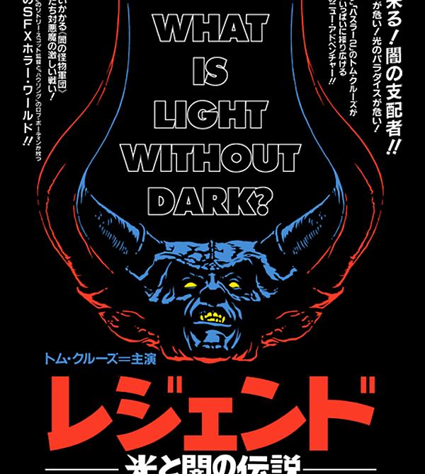 teeVillain: What is Light