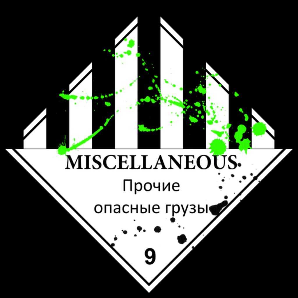 NeatoShop: Misc