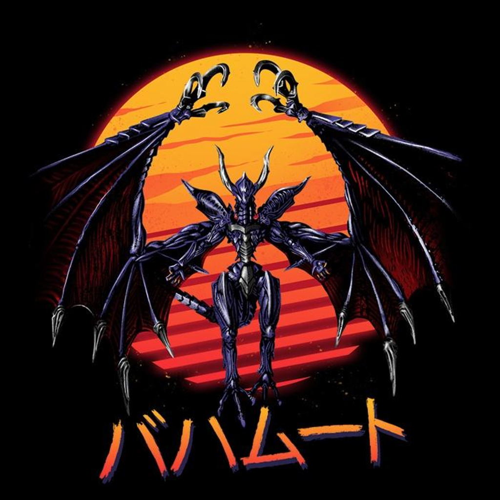 Once Upon a Tee: Rad Bahamut