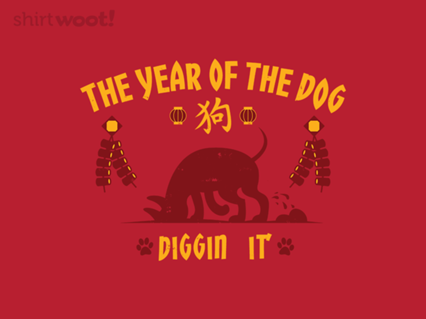 Woot!: The Year of the Dog