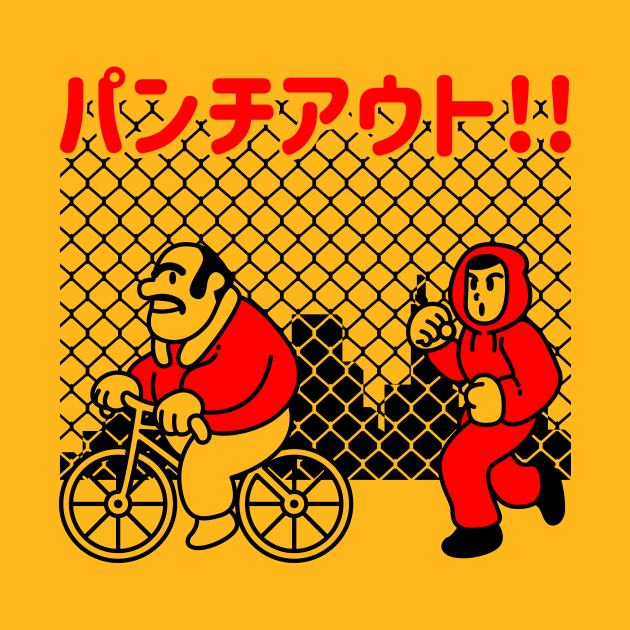 TeePublic: Bicicle Training II