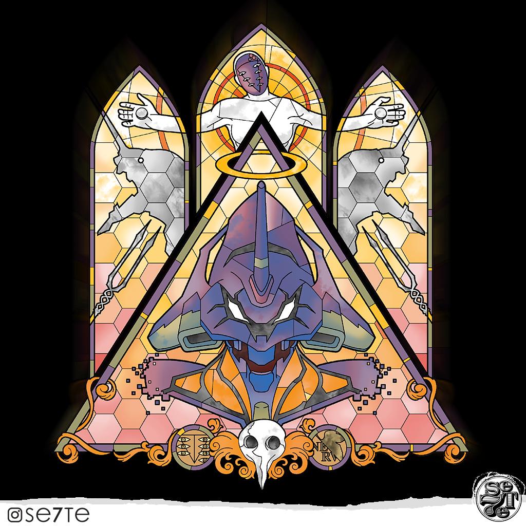 TeeTee: Holy EVA