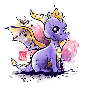TeeFury: The Dragon and the Dragonfly