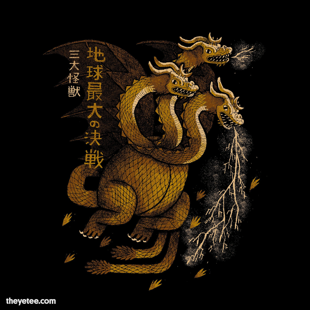 The Yetee: The three headed monster king