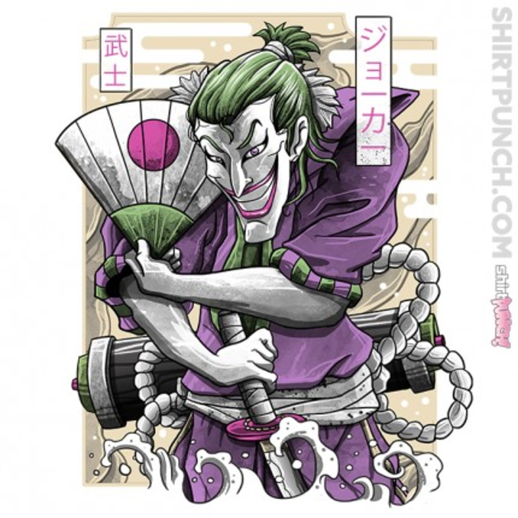 ShirtPunch: Samurai Joke