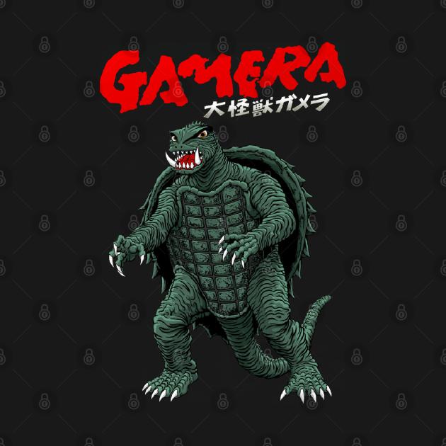 TeePublic: Gamera!