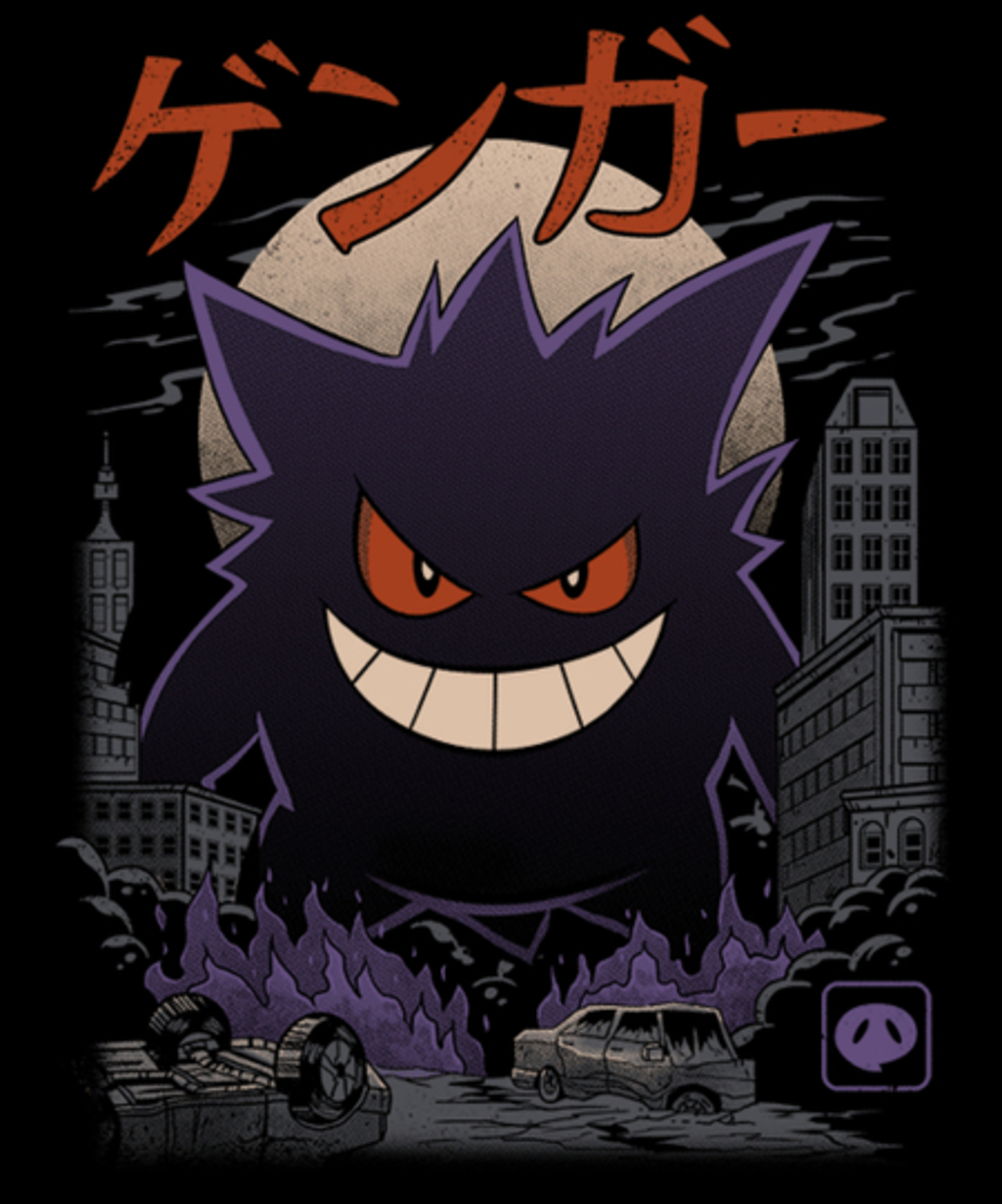 Qwertee: Ghost Kaiju