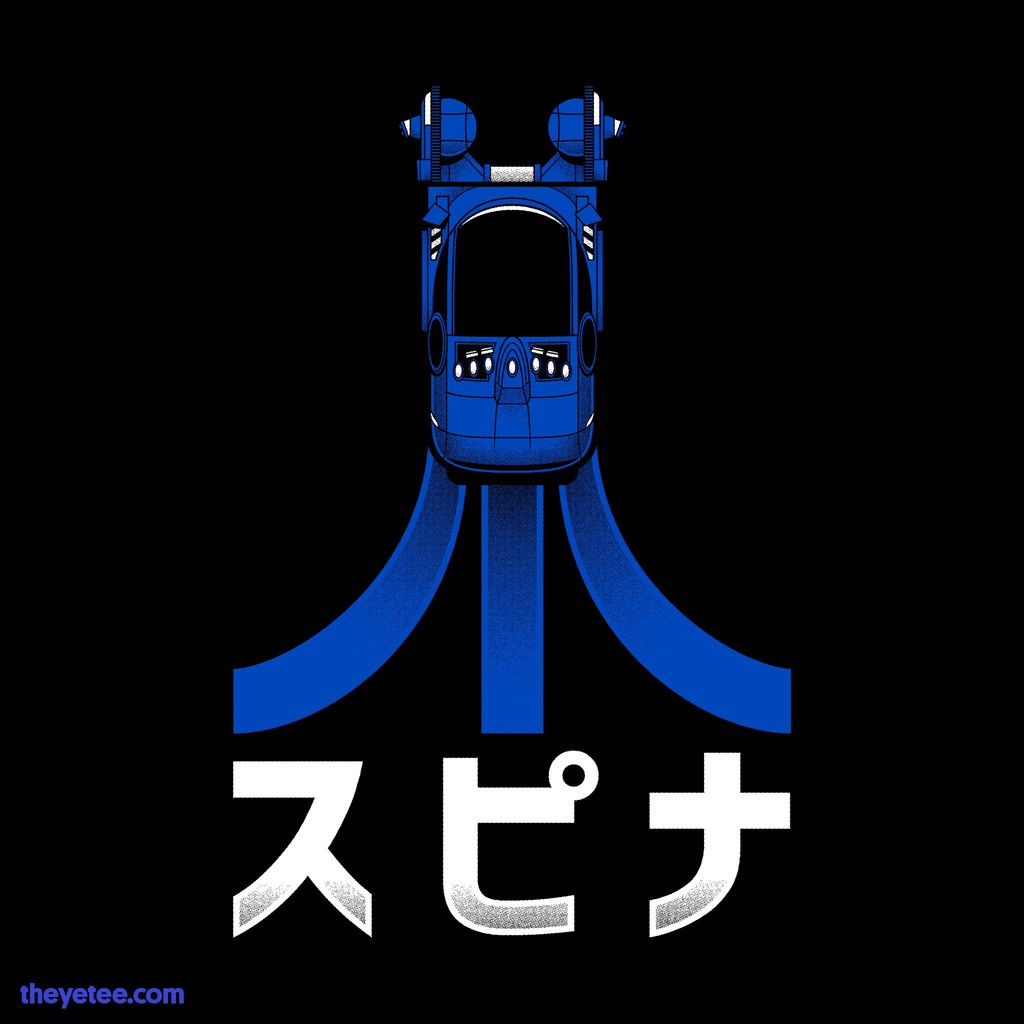 The Yetee: Spinner