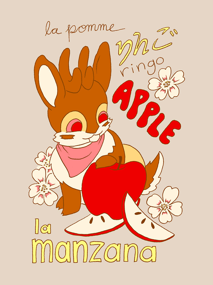 RedBubble: Jackalope and Apple