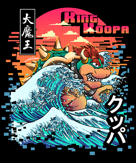 Qwertee: The Great Koopa King