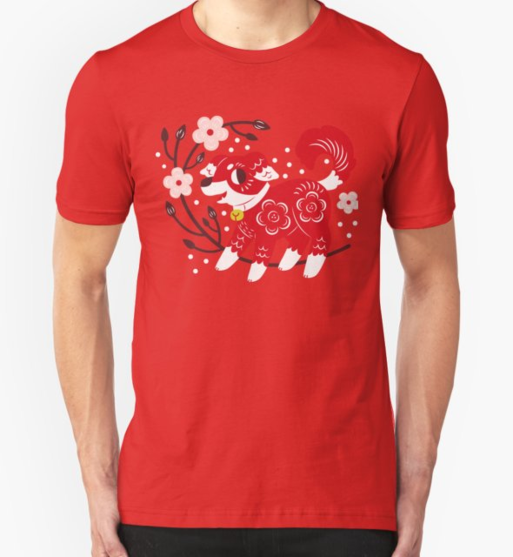 RedBubble: 2018 Year Of The Dog