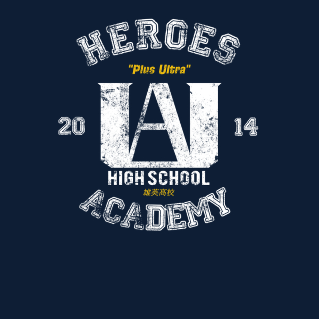 NeatoShop: UA - Hero Academy