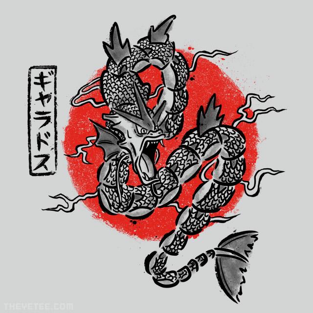 The Yetee: Ryu no inku
