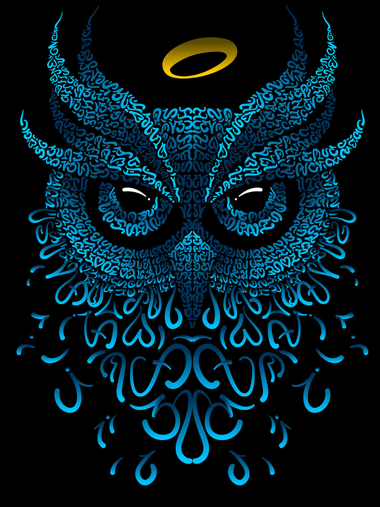 RedBubble: Nocturnal