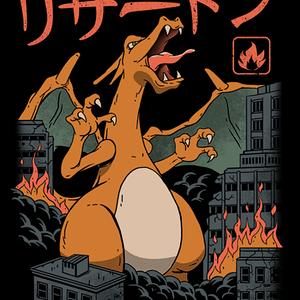 Qwertee: Fire Kaiju