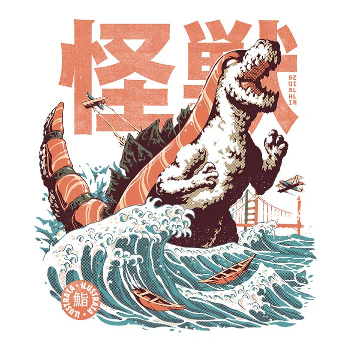 Once Upon a Tee: The Sushizilla