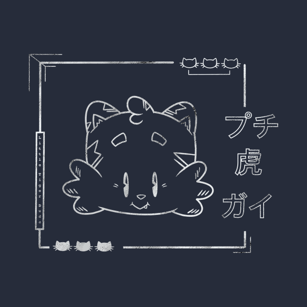 TeePublic: Little Tiger Dude - JPN