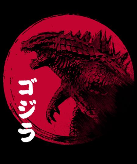 Qwertee: Red Sun Kaiju