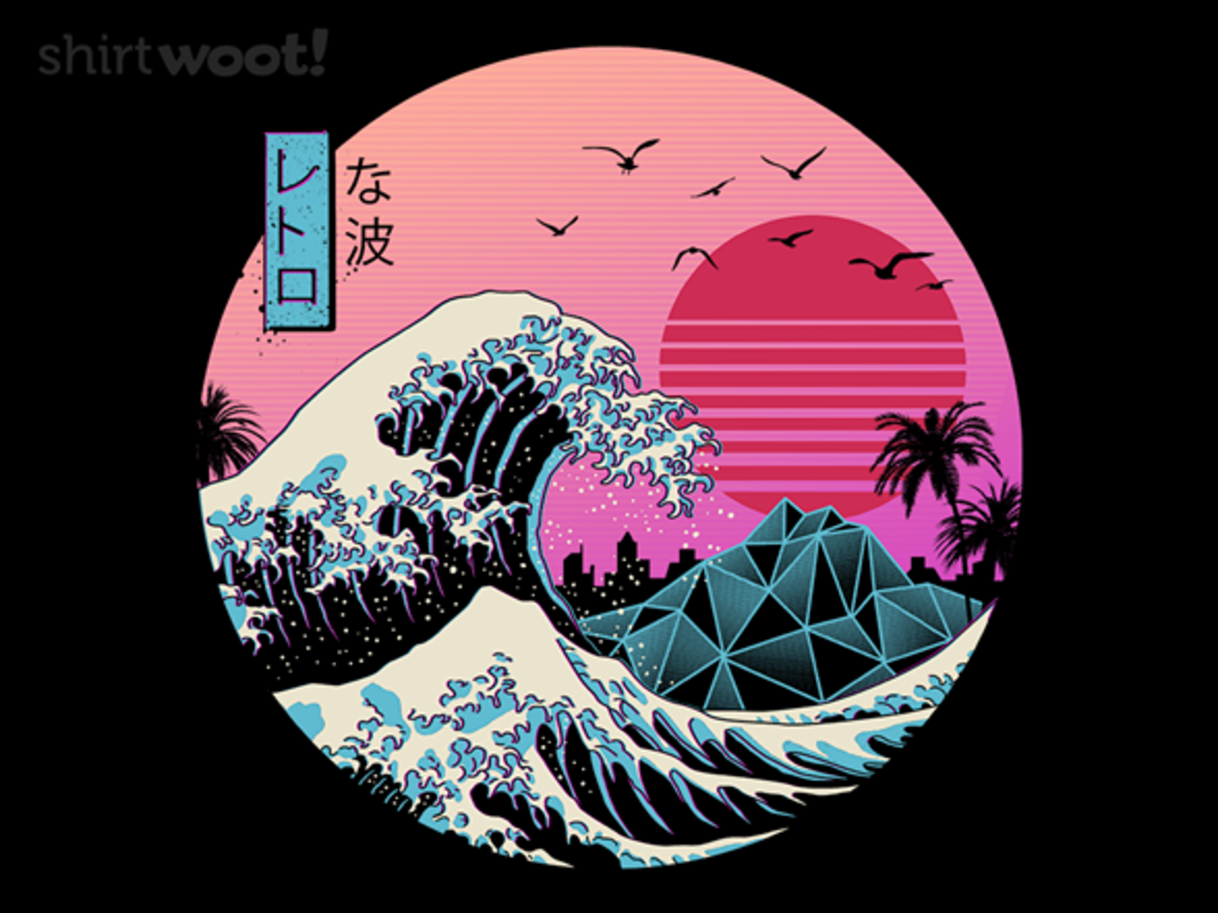 Woot!: The Great Retro Wave