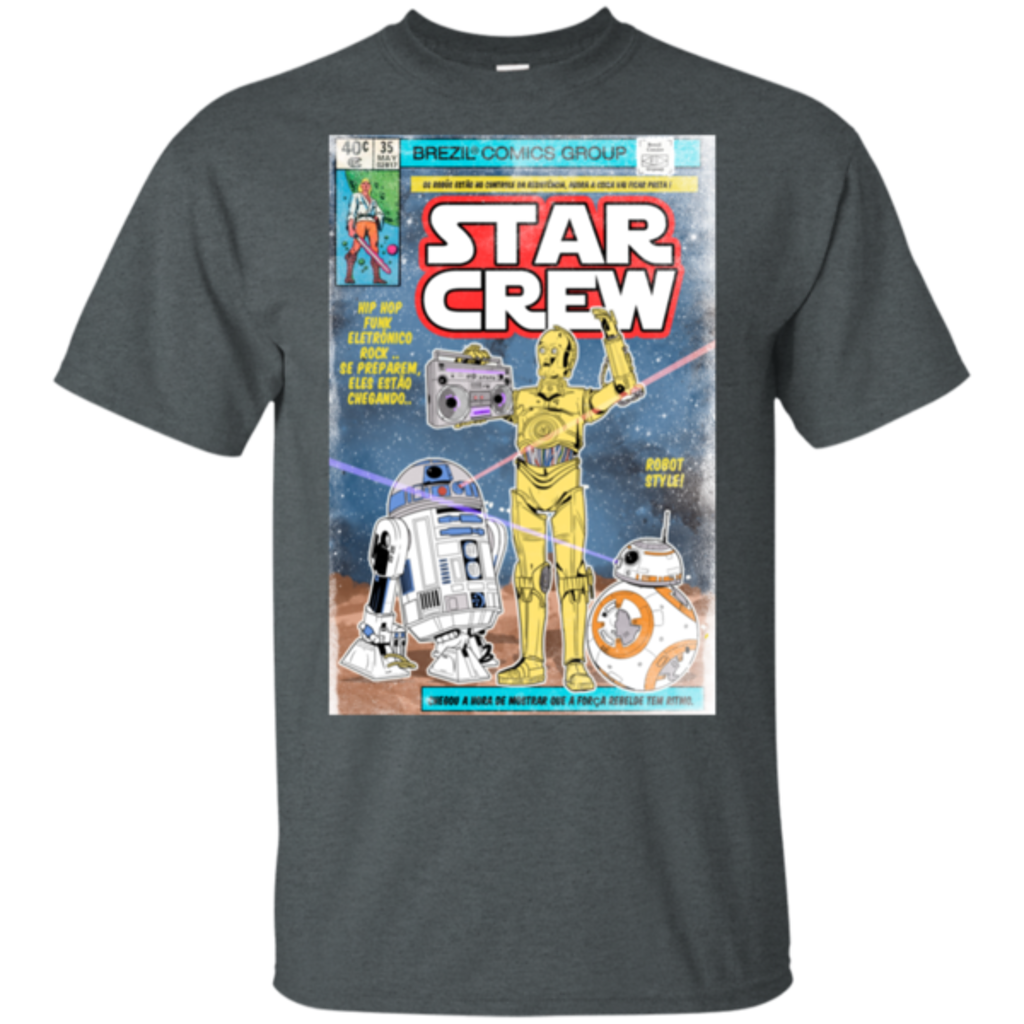 Pop-Up Tee: Star Crew