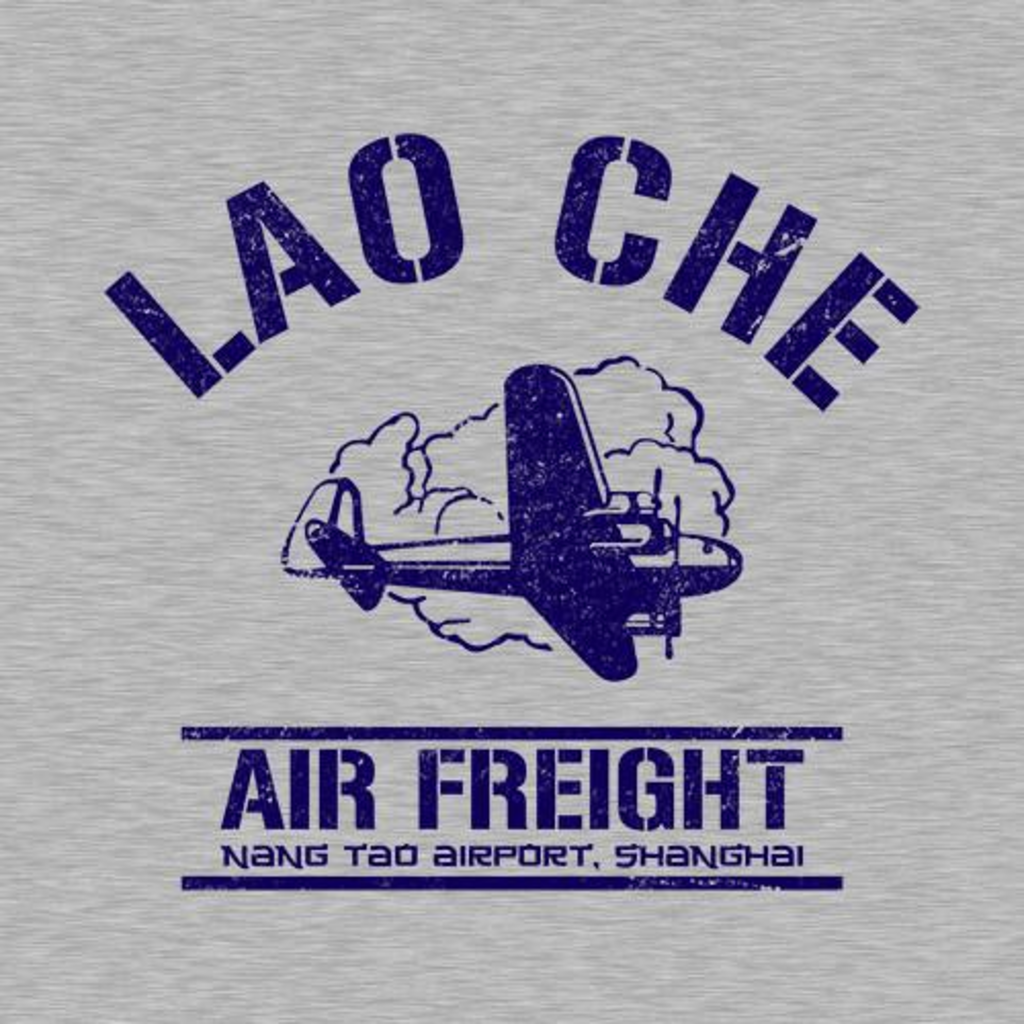 Five Finger Tees: Lao Che Air Freight T-Shirt