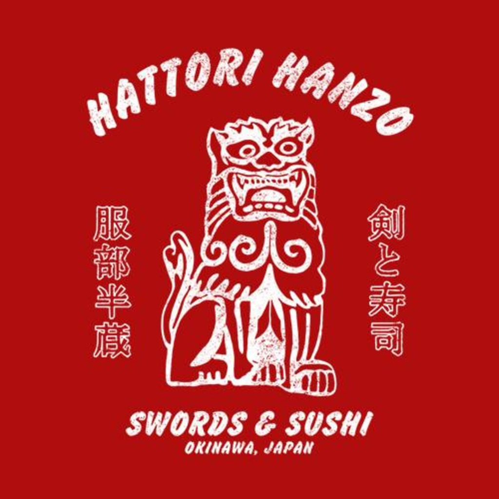 Five Finger Tees: Hattori Hanzo Swords & Sushi T-Shirt