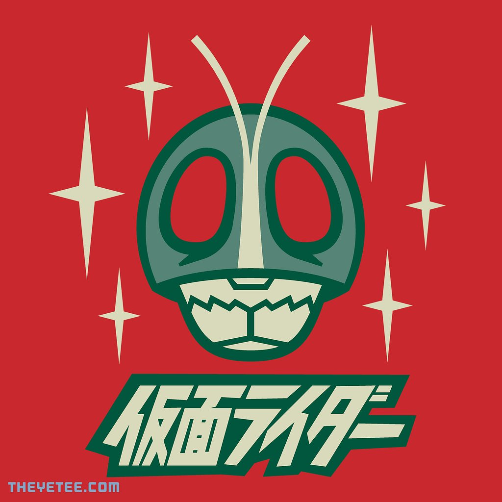 The Yetee: Masked Rider II