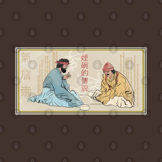 TeePublic: Chi Chan Chong - Legend of the Smoking Bowls