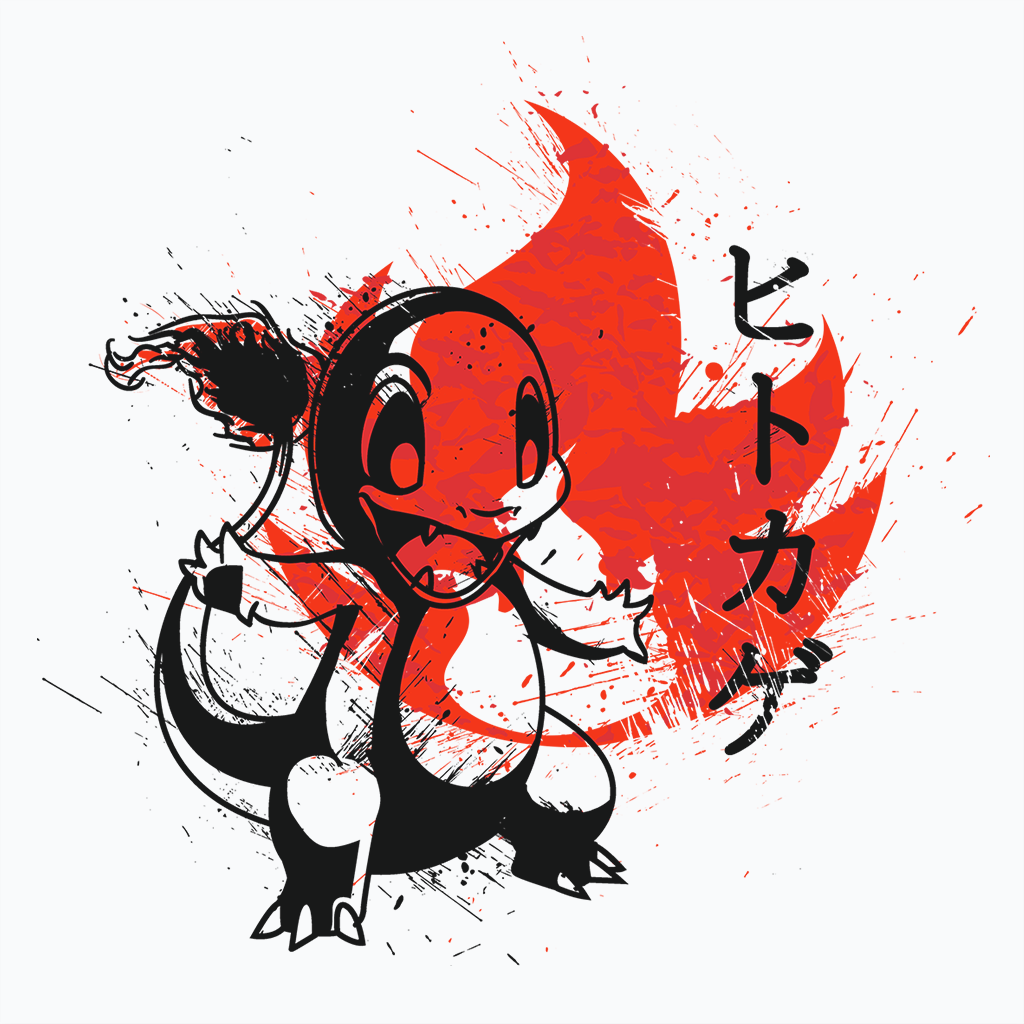 Pop-Up Tee: Red Sun Fire