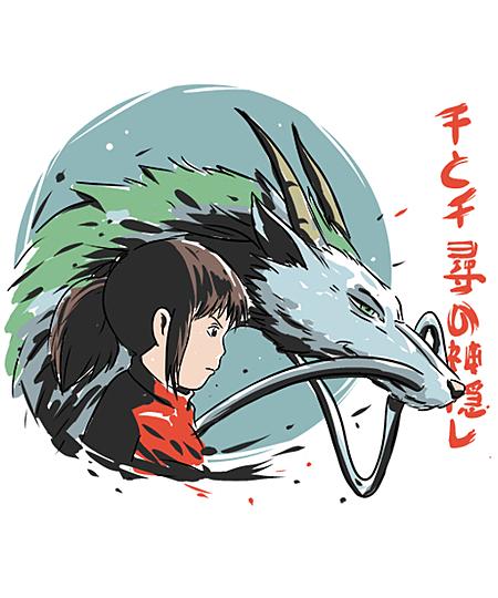 Qwertee: Chihiro and Haku