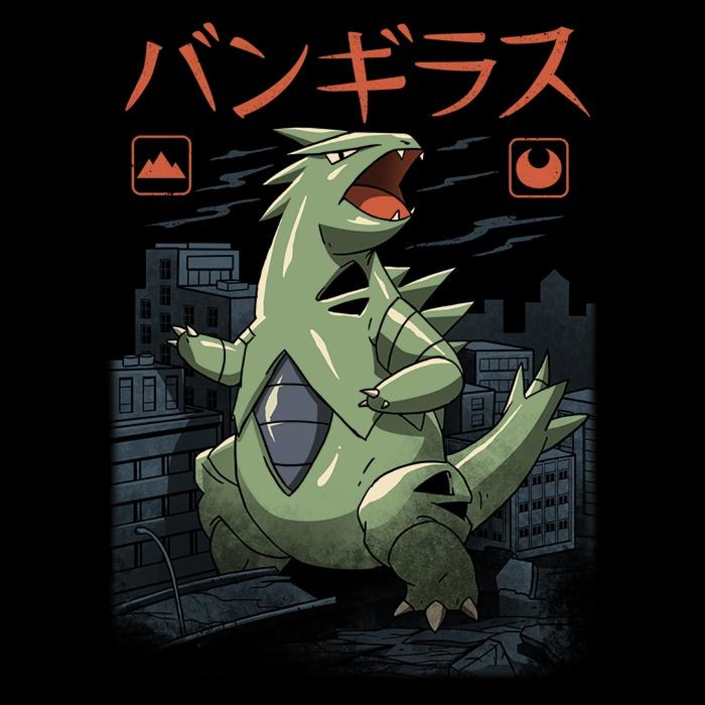 Once Upon a Tee: Rock Dark Kaiju