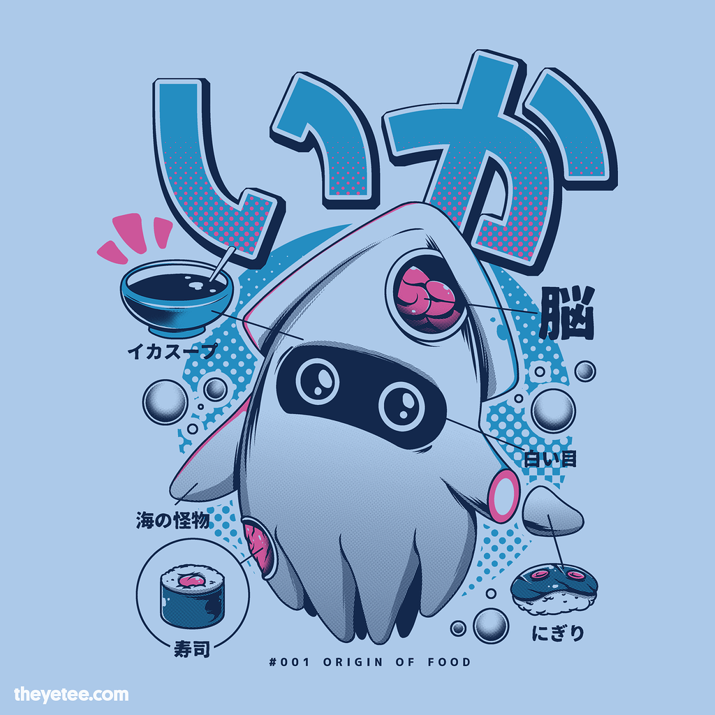 The Yetee: Squid food