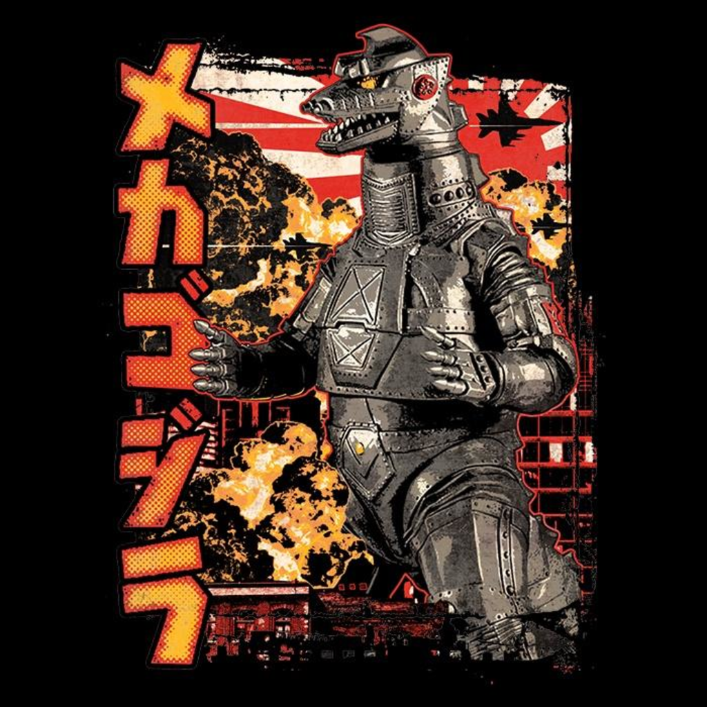 Once Upon a Tee: Pop MechaGodzilla