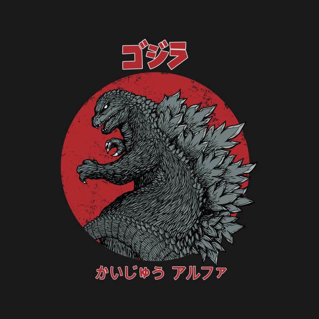 TeePublic: Kaiju Alpha
