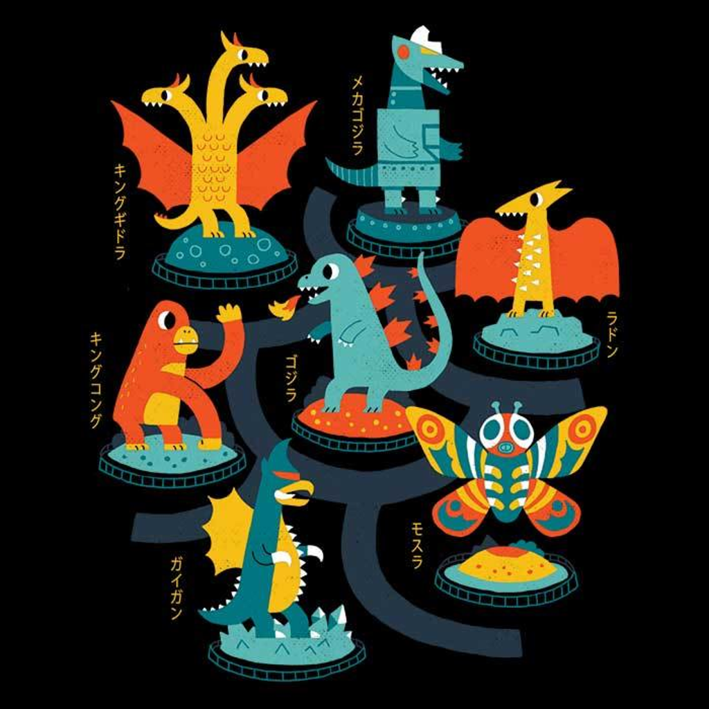 Once Upon a Tee: Tokyo Zoo