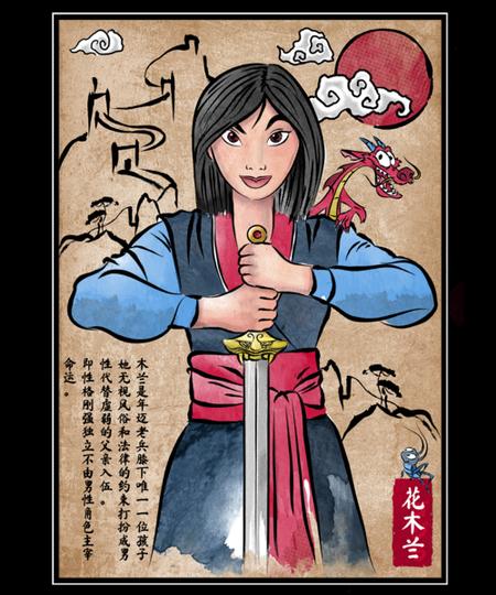 Qwertee: Warrior