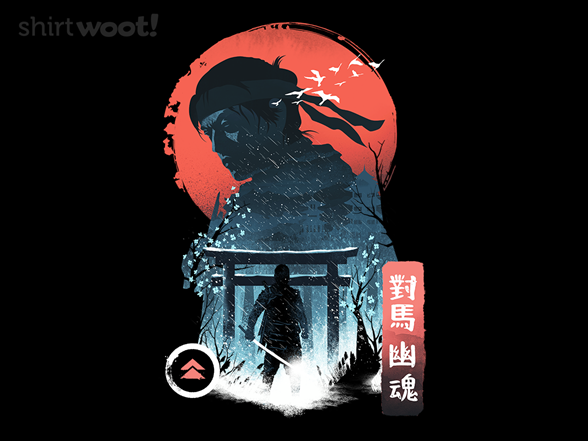 Woot!: Samurai Warrior