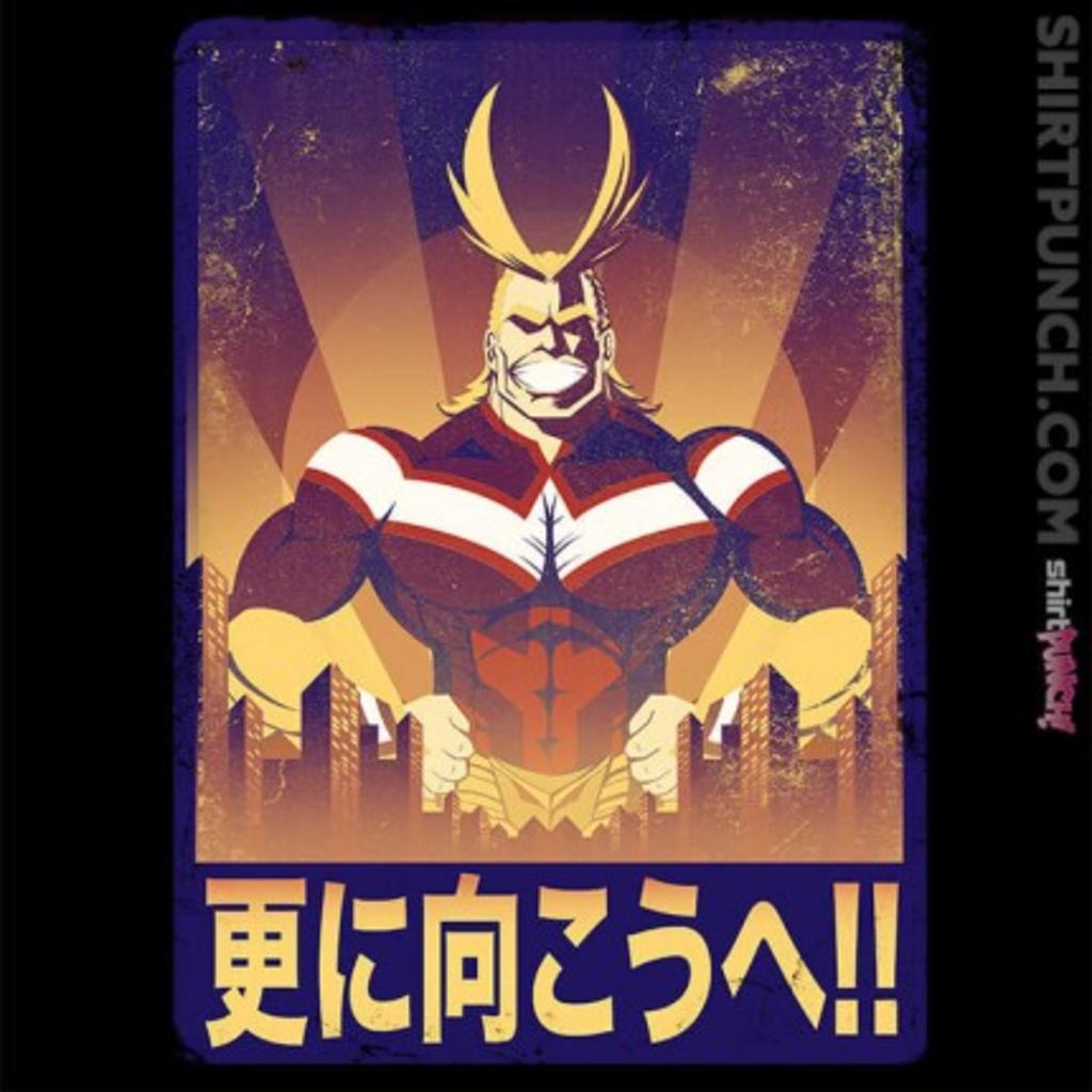 ShirtPunch: Plus Ultra!!