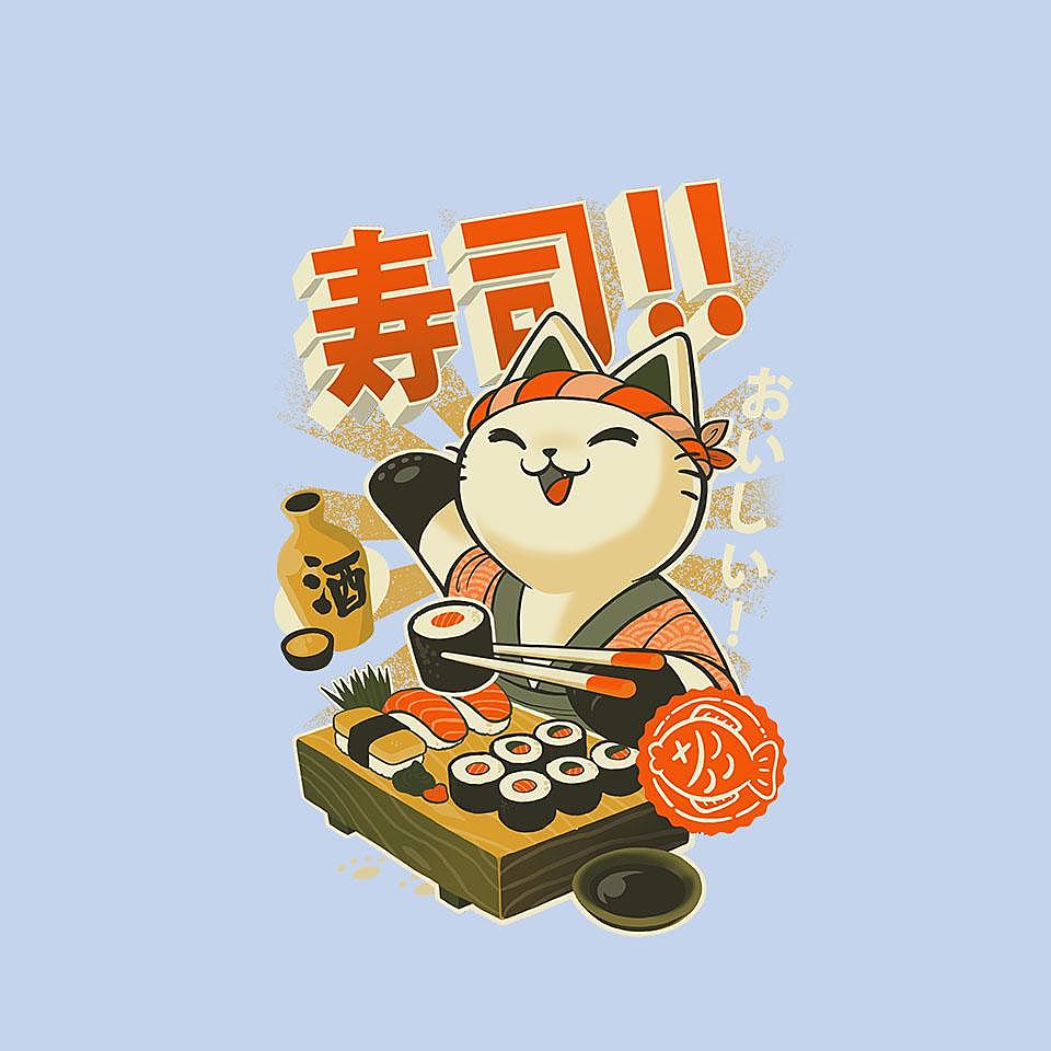 TeeFury: Sushi Chef
