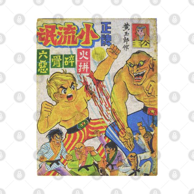 TeePublic: Little Rascals / Oriental Heroes / Dragon Tiger Gate  小流氓 / 龙虎门  70s Hong Kong Fighting Manhua