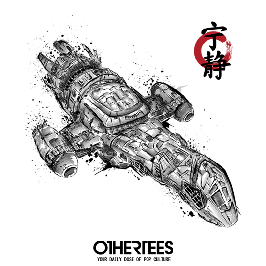 OtherTees: Serenity sumi-e