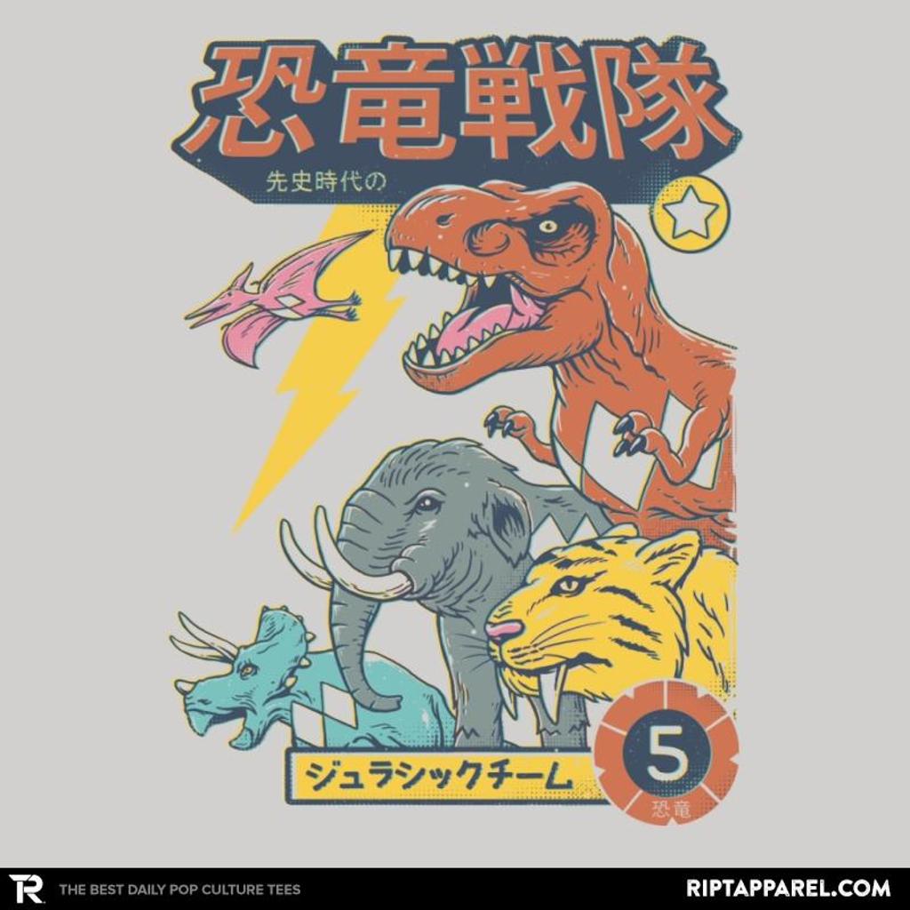 Ript: Dino Sentai Squad