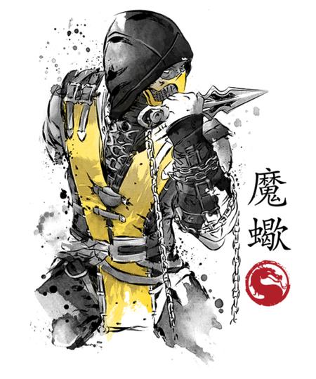 Qwertee: Fire Warrior sumi-e