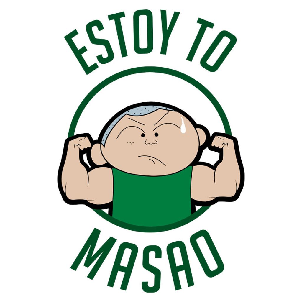 Pampling: To Masao