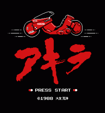 BustedTees: Neo Tokyo